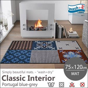 【送料無料】ラグ ラグマット 玄関マット マット 洗える wash+dry(ウォッシュアンドドライ) Portugal blue-grey/75×120cm jonan-interior