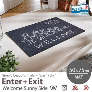 【送料無料】玄関マット マット キッチンマット 洗える wash+dry(ウォッシュアンドドライ) Welcome Sunny Side/50×75cm|jonan-interior