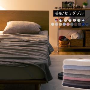 毛布 敷きパッド プレミアムマイクロファイバー毛布・敷きパッド セミダブルサイズ mofua(モフア)敷パッド 敷きパット ベッドパット セミダブル 寝具|jonan-interior