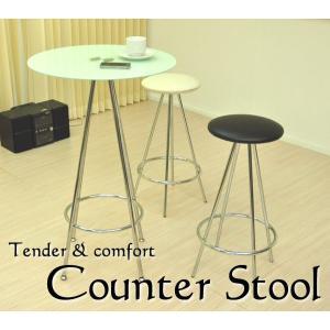 カウンターテーブル Polly NEOA-125テーブル 北欧 ミッドセンチュリー コーヒーテーブル カウンター 脚 ダイニング モダン|jonan-interior