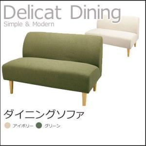 ベンチ ソファ 椅子 イス Delica(デリカ)/ダイニングソファ/NEOA-190 ベンチ チェア 椅子 イス リビング ダイニング|jonan-interior