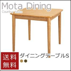 北欧/リビング/カフェ/ダイニングテーブルモタ/S/NEOA-195|jonan-interior