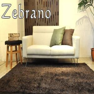 ソファ 2人掛け Zebrano(ゼブラーノ)ソファ/NEOA-200 チェア ソファ 2人掛け 北欧|jonan-interior