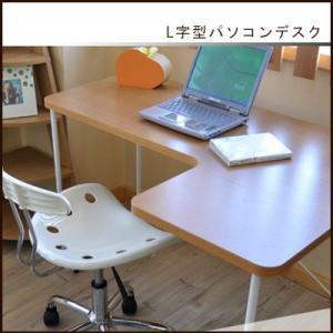 L字型 パソコン デスク【NEOA-21】 パソコンデスク テーブル 机 デスク 一人暮らし オフィス 新生活 リビング リビングテーブル|jonan-interior