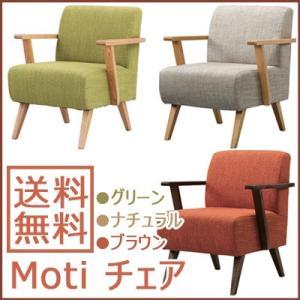 チェア 椅子 イス リビング ダイニング  Moti(モティ)/ダイニングチェア/NEOA-222 ※1脚バラ売り|jonan-interior