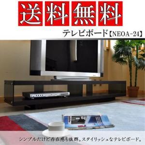 キャスター付き テレビボード M NEOA-24 送料無料 テレビ台 夏セール テレビ テーブル AV 台 スタンド|jonan-interior