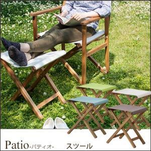 スツール オットマン チェア 椅子 neoa-294[NX-602]Patio/パティオ アウトドア 軽量 折りたたみ キャンプ 庭 ガーデンファニチャー 北欧 ナチュラル|jonan-interior