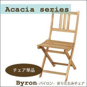 チェア 椅子 アウトドア neoa-300[NX-901]Acacia series/Byron 折りたたみチェア イス 折りたたみ キャンプ 木製 アカシア ガーデンファニチャー 庭 北欧|jonan-interior