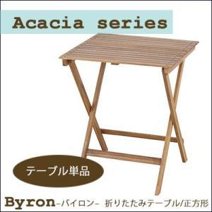 テーブル 折りたたみ アウトドア neoa-301[NX-902]Acacia series/Byron 折りたたみテーブル/正方形 木製 レジャーテーブル キャンプ アカシア 収納|jonan-interior