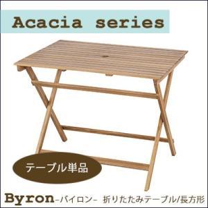 テーブル 折りたたみ アウトドア neoa-302[NX-903]Acacia series/Byron 折りたたみテーブル/長方形 木製 レジャーテーブル キャンプ アカシア 収納|jonan-interior