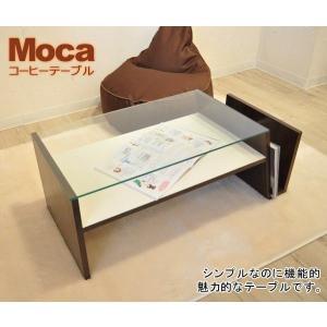 コーヒーテーブル Moca NEOA-33 テーブル 北欧 ミッドセンチュリー  ローテーブル ガラステーブル カフェテーブル リビング|jonan-interior