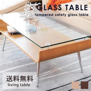 テーブル センターテーブル リビングテーブル ガラス 天板 ローテーブル カフェテーブル ガラステーブル 木製 収納 棚付き おしゃれ 北欧 送料無料 jonan-interior