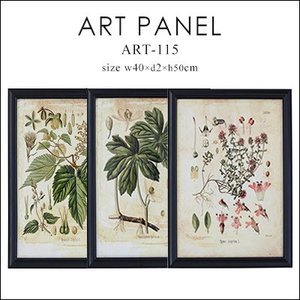 ART-115(40×2×50cm) アートパネル アートポスター インテリア ポスター パネル 壁掛け ナチュラル おしゃれ 北欧 インテリア リーフ|jonan-interior