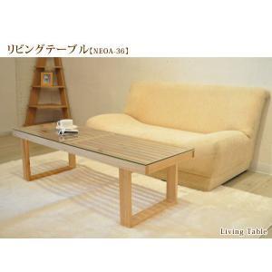 テーブル リビングテーブル ガラステーブル ローテーブル コーヒーテーブル NEOA-36|jonan-interior