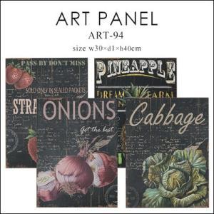 ART-94(30×1×40cm) アートパネル アートポスター インテリア ポスター パネル 壁掛け チョーク風 おしゃれ 北欧 インテリア フルーツ 絵|jonan-interior