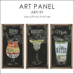 ART-93(29×1.5×57cm) アートパネル アートポスター インテリア ポスター パネル 壁掛け チョーク風 おしゃれ 北欧 インテリア カフェ風 バー 絵|jonan-interior