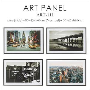 ART-111(横向き60×5×90cm)(縦向き90×5×60cm) アートパネル アートポスター インテリア ポスター パネル 壁掛け 風景 おしゃれ 北欧 インテリア カフェ風 絵|jonan-interior