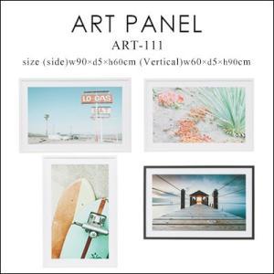 ART-111-2(横向き60×5×90cm)(縦向き90×5×60cm) アートパネル アートポスター インテリア ポスター パネル 壁掛け 風景 おしゃれ 北欧 インテリア カフ|jonan-interior