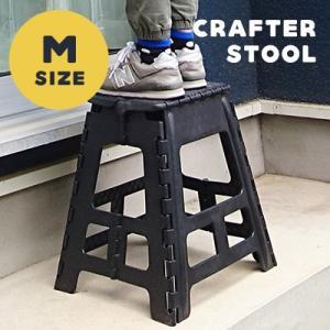 スツール Mサイズ LFS-411 チェア 椅子 踏み台 コンパクト 折り畳み アウトドア おしゃれ カジュアル 収納 北欧 大人かわいい|jonan-interior