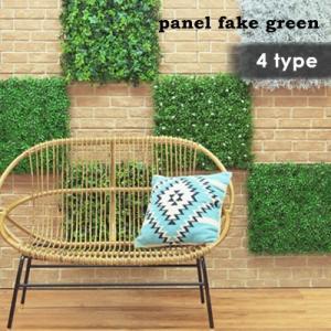 パネルフェイクグリーン フェイクグリーン 造花 人工観葉植物 アートパネル 壁面 壁 壁掛け 装飾 インテリア 北欧 送料無料|jonan-interior