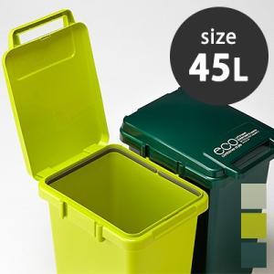 コンテナスタイル ダストボックス 45L ゴミ箱 ごみばこ ダストボックス ハンドル ナチュラル 分別 おしゃれ 北欧 送料無料|jonan-interior