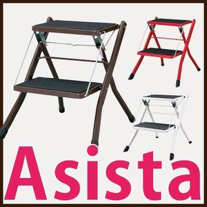 お手軽ステッパー Asista ステッパー 脚立 踏み台 折りたたみ 2段 NEOA-95|jonan-interior