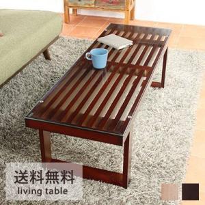 リビングテーブル NEOA-36 テーブル コーヒーテーブル ローテーブル センターテーブル カフェテーブル リビング 天然木 おしゃれ 送料無料 家具 jonan-interior