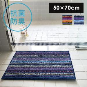バスマット 浴室マット マット ウォッシャブル 滑り止め 日本製 国産 ノンスリップ 吸水 速乾 抗菌 防臭 モーリエ2 50×70cm 大判サイズ 北欧 送料無料|jonan-interior