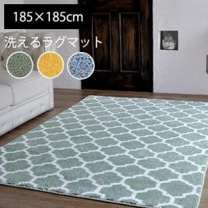 ラグ ラグマット カーペット 絨毯 モロッカン柄 送料無料 グリーン 正方形 洗える HOT床暖房対応 北欧 デザイン 大人かわいい ナチュラル エリプス 185×185cm|jonan-interior