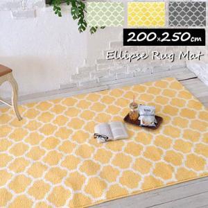 ラグ ラグマット カーペット 絨毯 モロッカン柄 送料無料 グリーン 洗える HOT床暖房対応 北欧 デザイン 大人かわいい ナチュラル エリプス 200×250cm|jonan-interior