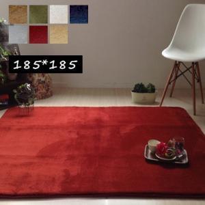 ラグ ラグマット 床暖房・ホットカーペット対応 厚み 洗える ラグ セレーナ serena 滑り止め 185×185cm|jonan-interior