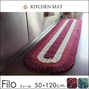 送料無料 フィーノ 50×120cm キッチンマット マット 台所マット レトロ おしゃれ シンプル 北欧 チューブマット グリーン|jonan-interior