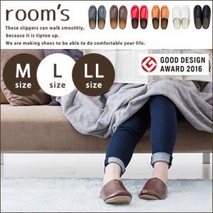 room's(ルームズ) ルームシューズ(Mサイズ・Lサイズ・LLサイズ) スリッパ ルームシューズ おしゃれ ルームスリッパ 北欧 来客用 婦人 紳士|jonan-interior