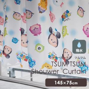 撥水ツムツム 145×75cm カフェカーテン ディズニー ミッキー disney 小窓 おしゃれ かわいい 子供部屋 撥水 カーテン 目隠し シンプル 北欧|jonan-interior