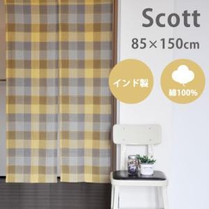 のれん 1754 スコット 85×150cm のれん 暖簾 間仕切り 目隠し 洋室 チェック柄 かわいい 子供部屋 おしゃれ 北欧 送料無料 ネコポス|jonan-interior