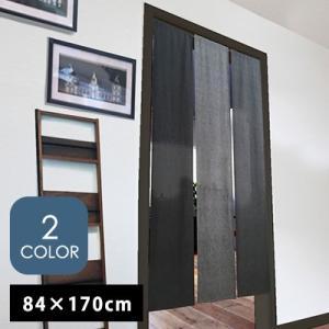 のれん 暖(1850) 84×170cm のれん 暖簾 間仕切り 目隠し ノレン 3連 おしゃれ ネイティブ  シンプル リビング 綿 洋室 カジュアル ネコポス送料無料|jonan-interior