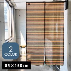 のれん イタワ(1755) 85×150cm のれん 暖簾 間仕切り 目隠し ノレン おしゃれ ネイティブ  シンプル リビング 綿 洋室 カジュアル ネコポス送料無料|jonan-interior