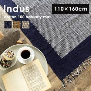 インダス 110×160cm ラグ ラグマット カーペット マット マットおしゃれ リビング  綿 コットン 洗える イエロー シンプル 北欧 かわいい 送料無料|jonan-interior