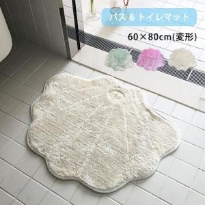 ビーナス 60×80cm バスマット トイレマット お風呂マット おしゃれ シェル 貝 日本製 国産 吸水 速乾 滑り止め 刺繍 シンプル 浴室マット 送料無料|jonan-interior