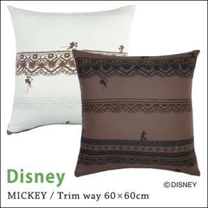 クッションカバー 北欧 Disney ディズニー disney ミッキー トリムウェイ 約60×60cm jonan-interior