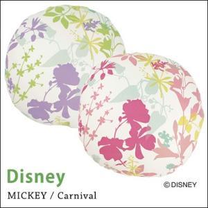 クッションカバー 丸 北欧 Disney ディズニー disney ミッキー カーニバル 直径約60cm jonan-interior