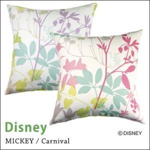 クッションカバー 北欧 Disney ディズニー disney ミッキー カーニバル 約45×45cm jonan-interior