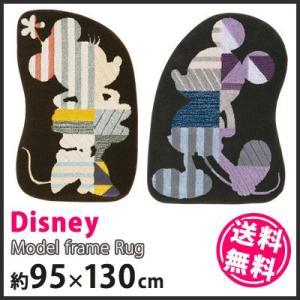 ラグマット カーペット Disney ディズニー disney ミッキー ミニー モデルフレーム ラグ 約95×130cm(85×135cm)|jonan-interior