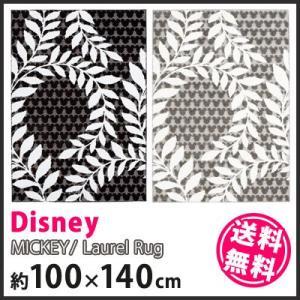 ラグマット カーペット Disney ディズニー disney ミッキー ローレル ラグ 約100×140cm|jonan-interior