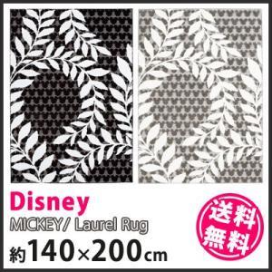ラグマット カーペット Disney ディズニー disney ミッキー ローレル ラグ 約140×200cm|jonan-interior