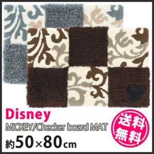 玄関マット ディズニー Disney disney ミッキー チェッカーボード マット 約50×80cm|jonan-interior