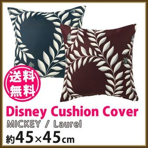 クッションカバー 北欧 Disney ディズニー disney ミッキー ローレル 約45×45cm|jonan-interior