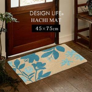 マット 玄関マット キッチンマット 北欧 デザインライフ/ハチマット/HACHI MAT/45×75cm 日本製  滑り止め 室内 おしゃれ|jonan-interior