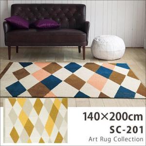 モダンラグ ラグマット カーペット・絨毯 /ラグ/デザインラグ/SC-201/140×200cm|jonan-interior