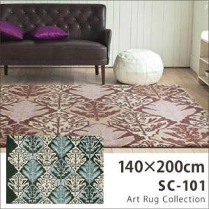 モダンラグ ラグマット カーペット・絨毯 /ラグ/デザインラグ/SC-101/140×200cm|jonan-interior
